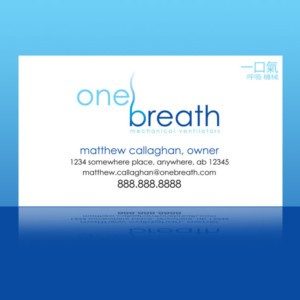 One Breath Ventilators