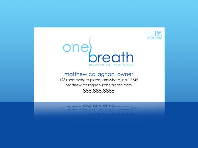One Breath Ventilators